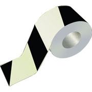 Black Striped Warning Tape WT0504